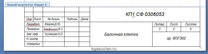 sshot-15